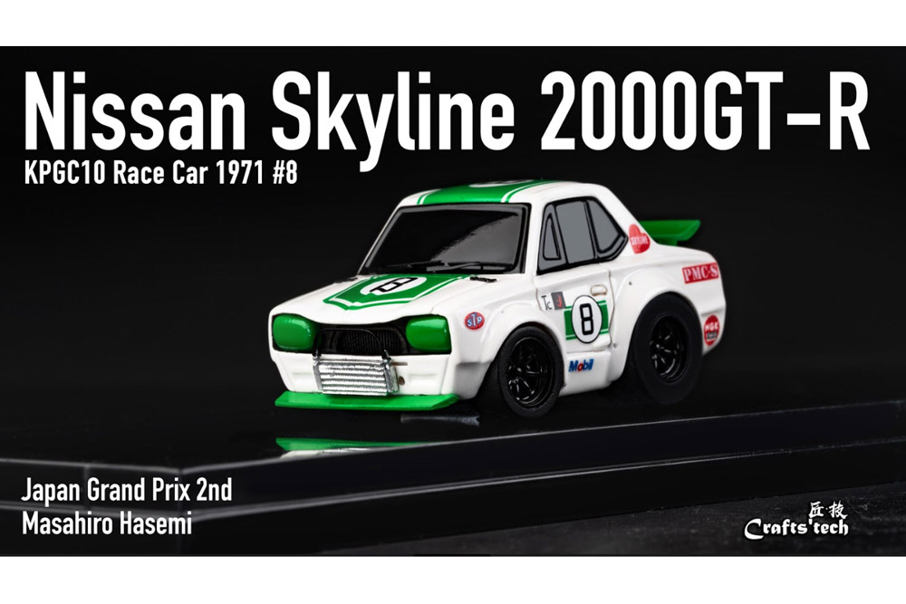 Fuelme Models / Crafts'tech CT64002-B Nissan SkyLine 2000 GT-R KPGC10 1971 #8 Japan Grand Prix 2nd