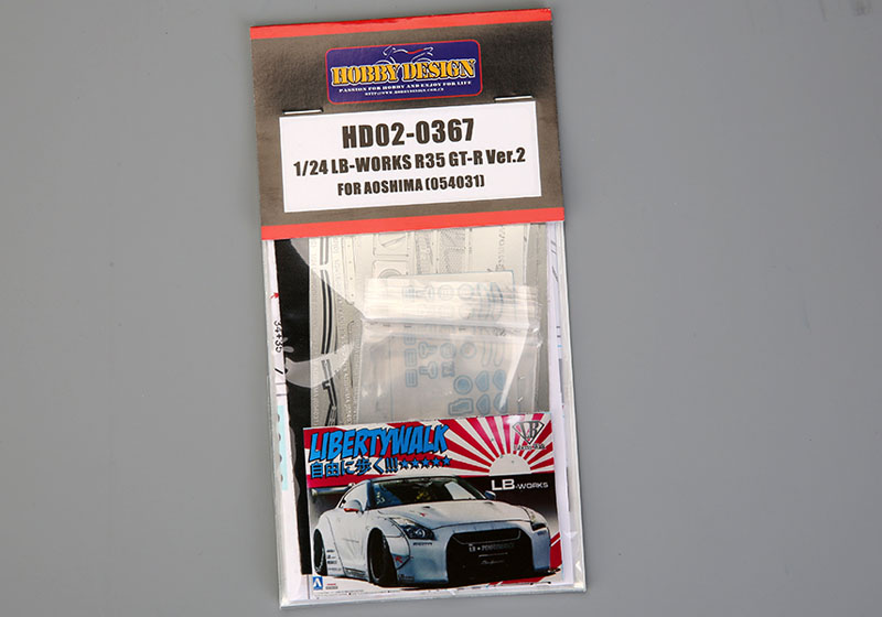 Hobby Design HD02_0367 1/24 LB-Works R35 GT-R Ver.2 ディテールアップセット for Aoshima