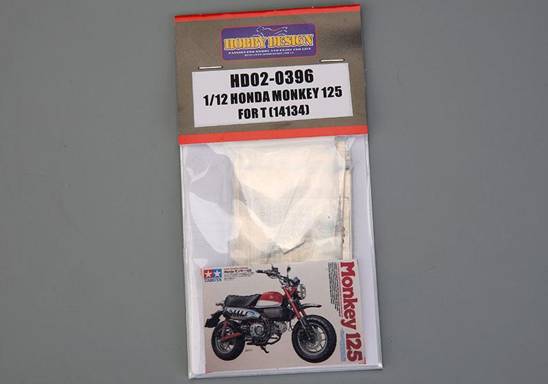 Hobby Design HD02_0396 1/12 Honda Monkey 125 Detail up set for Tamiya
