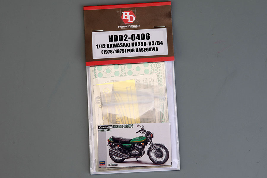 Hobby Design HD02_0406 1/12 Kawasaki KH250-B3/B4 1978/79 Detail up set For Hasegawa