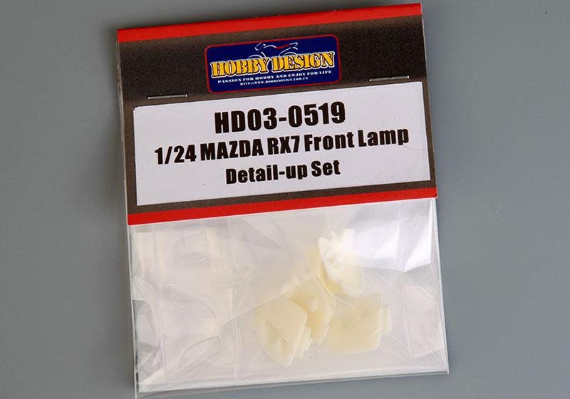 Hobby Design HD03_0519 1/24 マツダ RX7 Front Lamp set