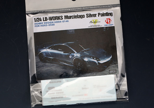 Hobby Design HD04_0146 1/24 LB Works Murcielago Silver Painting for HD03-0500
