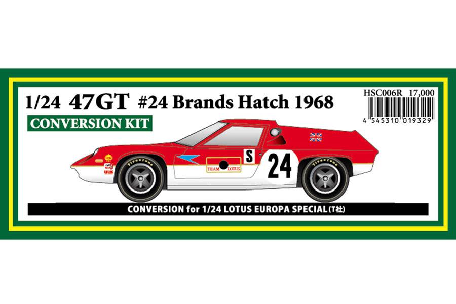 HSC 006R 1/24 Lotus Type 47GT #24 Brands Hatch 1968 Conversion Kit