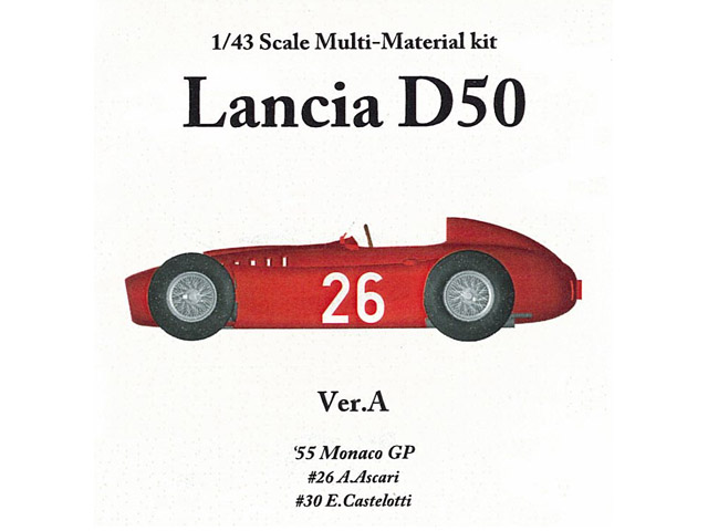 HIRO K395 1/43 ランチア D50 ver.A 1955 モナコGP #26 A.Ascari /#30 ...