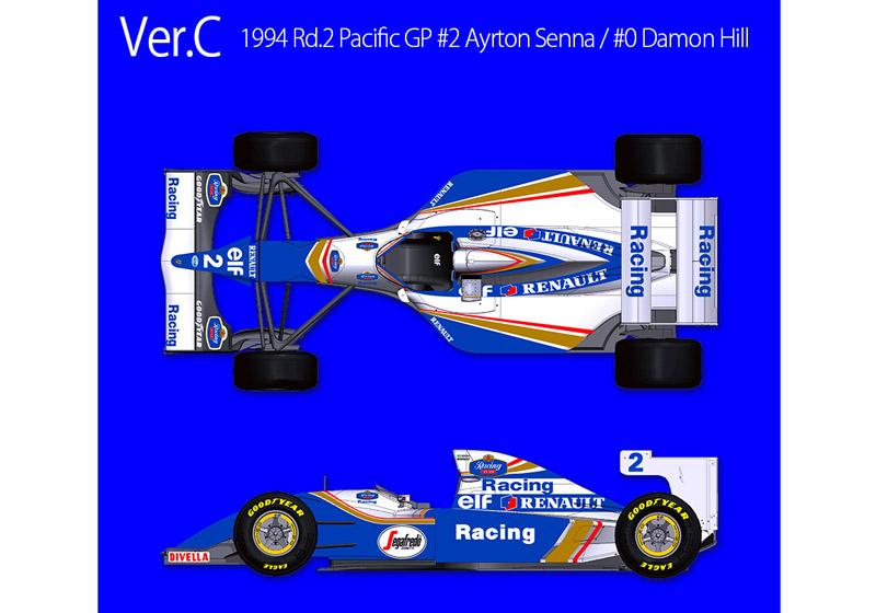 HIRO K620 1/43 ウィリアムズ FW16 1994 Rd.2 Pacific GP #2 A.Senna / #0 D.Hill