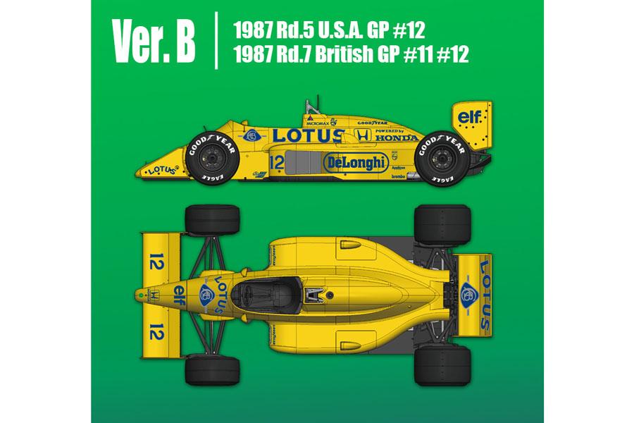 HIRO K635 1/12 ロータス 99T 1987 Ver.B Rd.5 U.S.A. GP #12 Senna / 1987 Rd.7 British GP #11 Nakajima #12 Senna