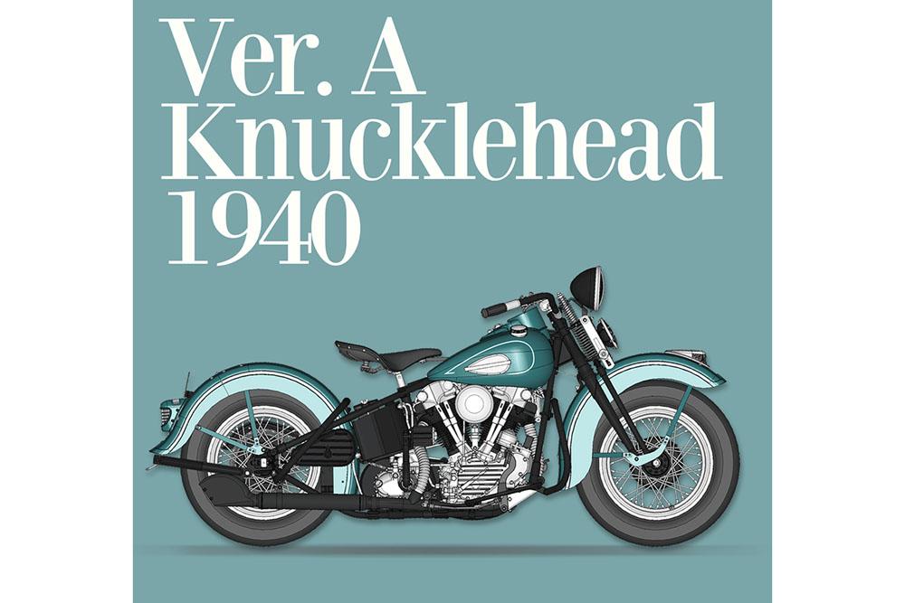 【お取り寄せ商品】 HIRO K637 1/9 Knucklehead Ver.A 1940