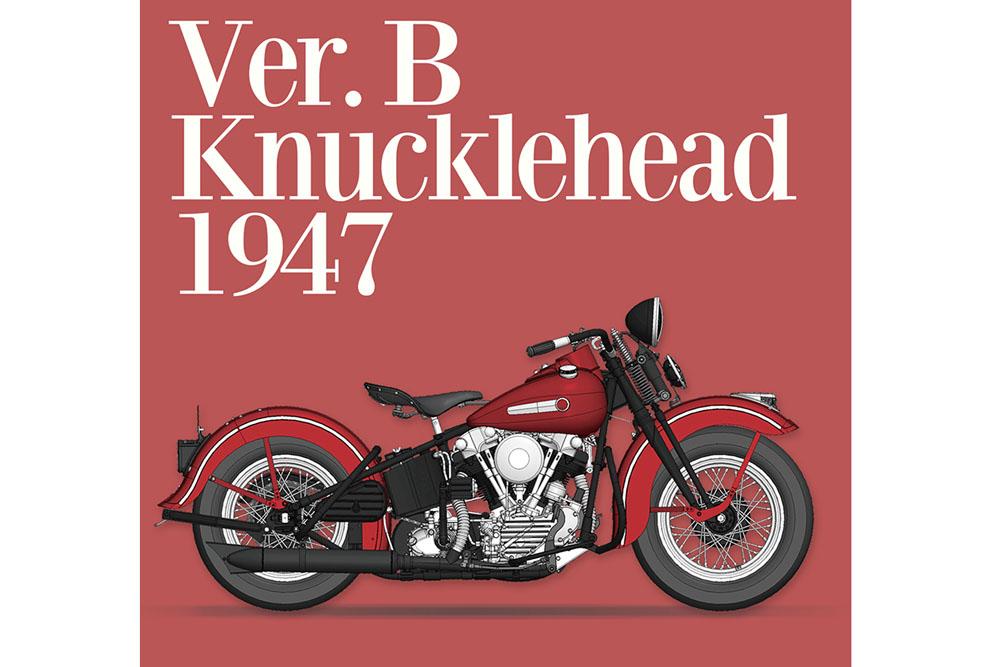 【お取り寄せ商品】 HIRO K638 1/9 Knucklehead Ver.B 1947