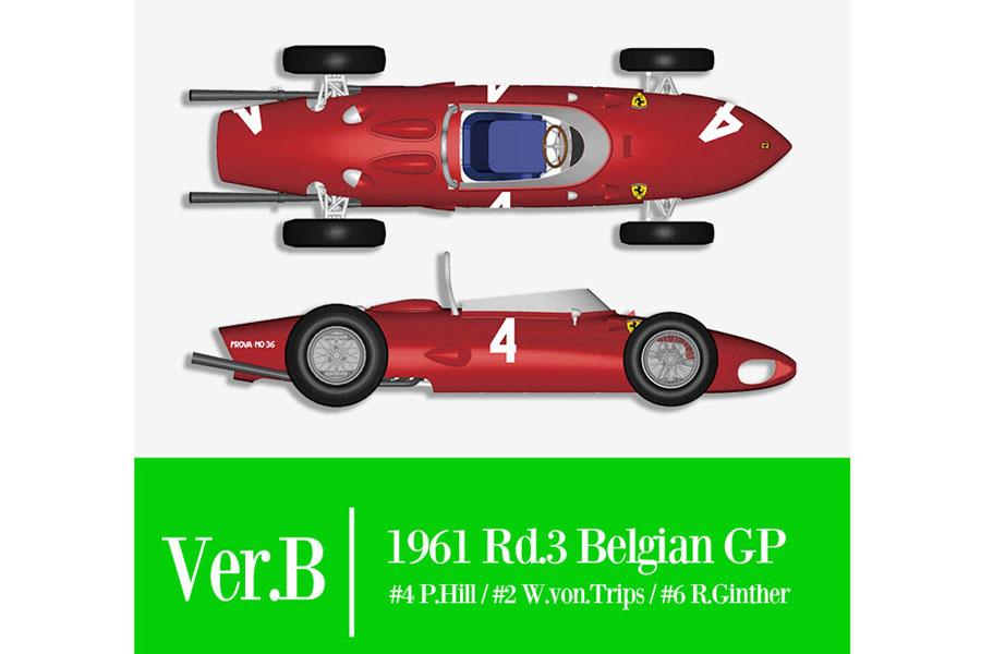 【お取り寄せ商品】 HIRO K643 1/12 フェラーリ 156 SHARK NOSE ver.B 1961 Rd.3 Belgian GP #4 P.Hill / #2 W.von.Trips / #6 R.Ginther