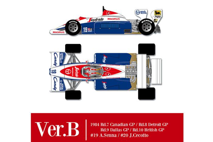 【お取り寄せ商品】 HIRO K651 1/12 トールマン TG184 Ver.B 1984 Canadian /Detroit /Dallas /British GP A.Senna/J.Cecotto