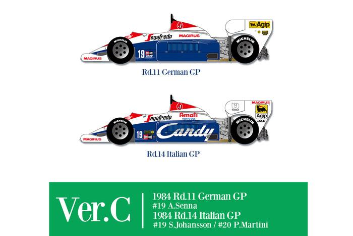 【お取り寄せ商品】 HIRO K652 1/12 トールマン TG184 Ver.C 1984 German GP A.Senna /Italian GP S.Johansson/P.Martini