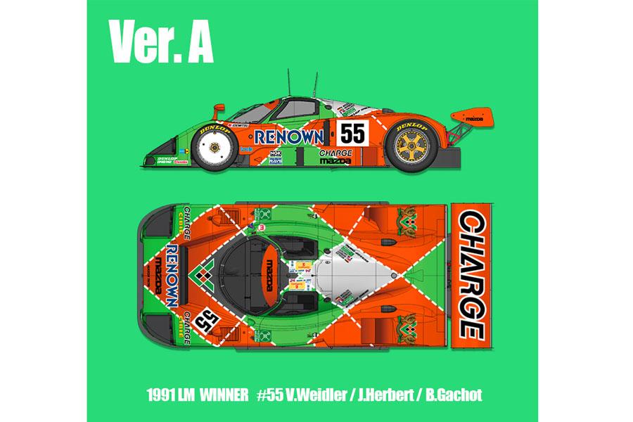 HIRO K657 1/43 マツダ 787B Ver.A LM 1991 Winner #55 V.Weidler / J.Herbert / B.Gachot