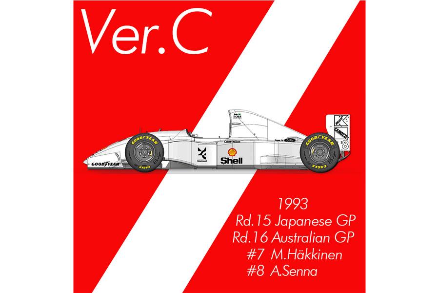 【お取り寄せ商品】 HIRO K661 1/12 マクラーレン MP4/8 ver.C 1993 Japanese GP /Australian GP #7 M. Hakkinen / #8 A.Senna