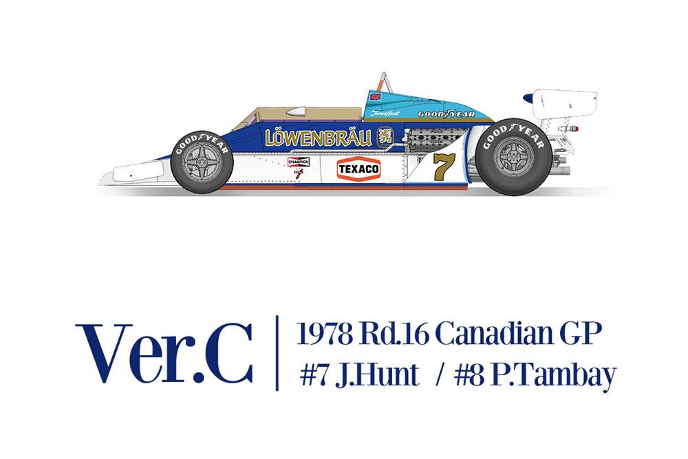 【お取り寄せ商品】 HIRO K666 1/12 マクラーレン M26 ver.C 1978 Rd.16 Canadian GP #7 J.Hunt / #8 P.Tambay