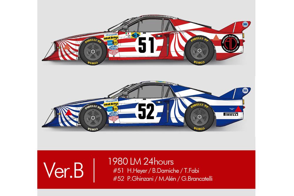【お取り寄せ商品】 HIRO K668 1/12 Lancia Beta Montecarlo Turbo ver.B 1980 Le Mans  #51/ #52