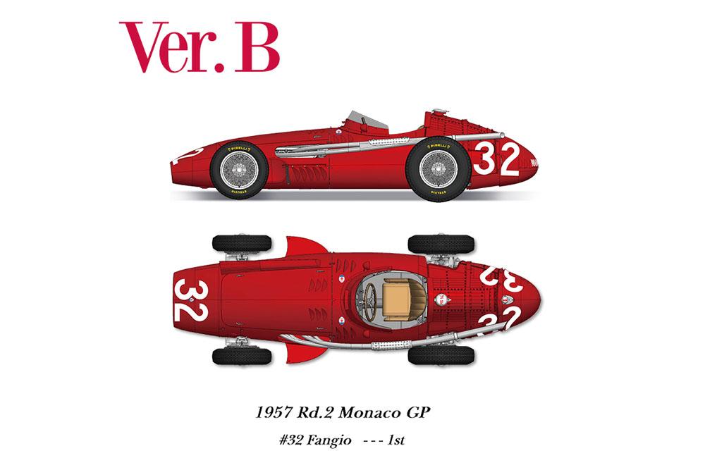 【お取り寄せ商品】 HIRO K675 1/12 Maserati 250F ver.B 1957 Rd.2 Monaco GP Winner
