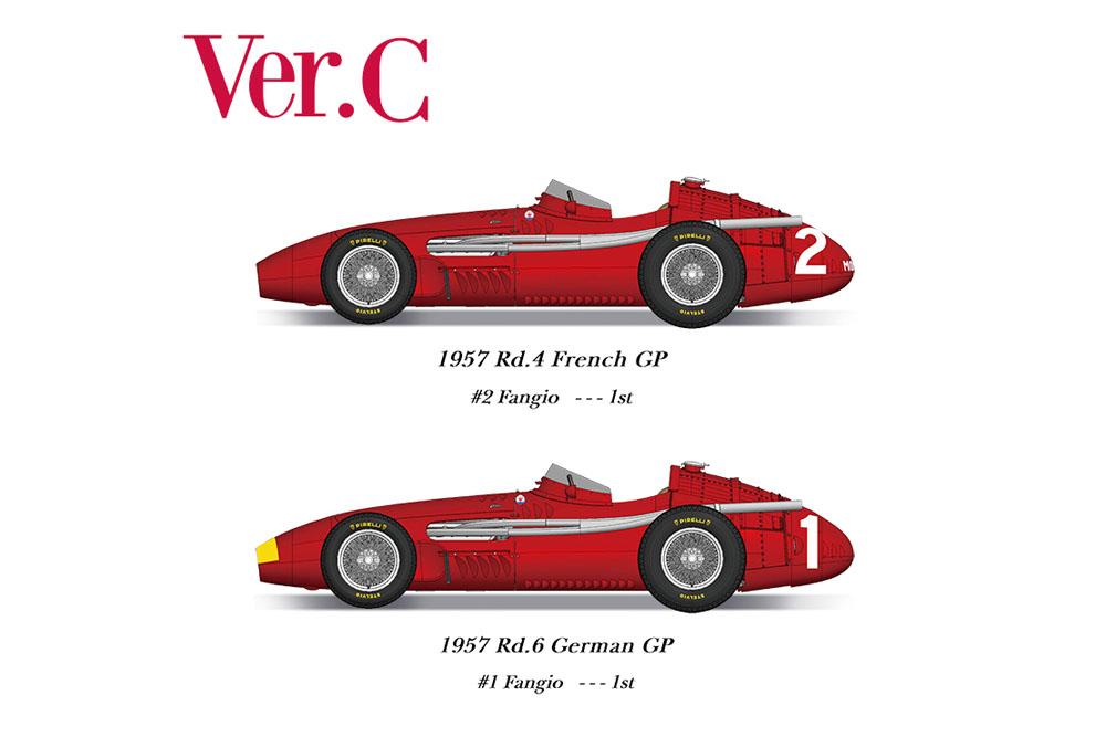 【お取り寄せ商品】 HIRO K676 1/12 Maserati 250F ver.C 1957 Rd.4 French GP /Rd.6 German GP Winner