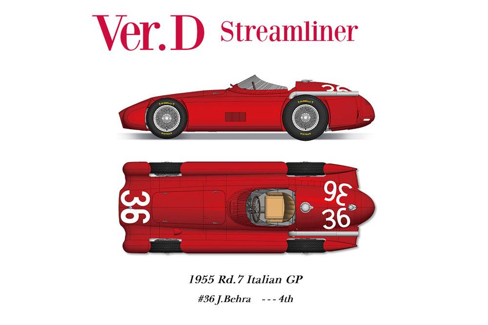 【お取り寄せ商品】 HIRO K677 1/12 Maserati 250F ver.D Streamliner 1955 Rd.7 Italian GP #36