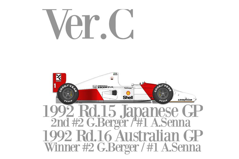 【お取り寄せ商品】 HIRO K720 1/12 McLaren MP4/7 Ver.C 1992 Rd.15 Japanese GP /Rd.16 Australian GP winner