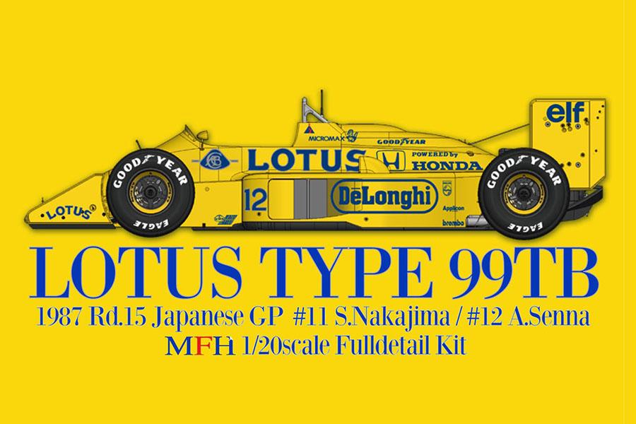 【お取り寄せ商品】 HIRO K730 1/20 Lotus type 99TB Japanese GP 1987