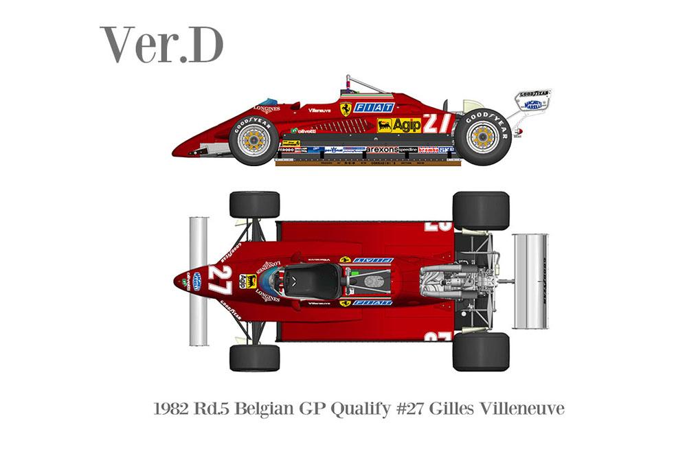 HIRO K732 1/20 Ferrari 126C2 Belgian GP 1982