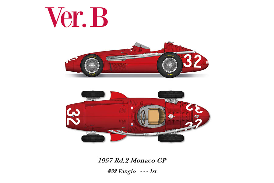 HIRO K746 1/43 Maserati 250F Ver.B 1957 Monaco GP #32 J.M.Fangio