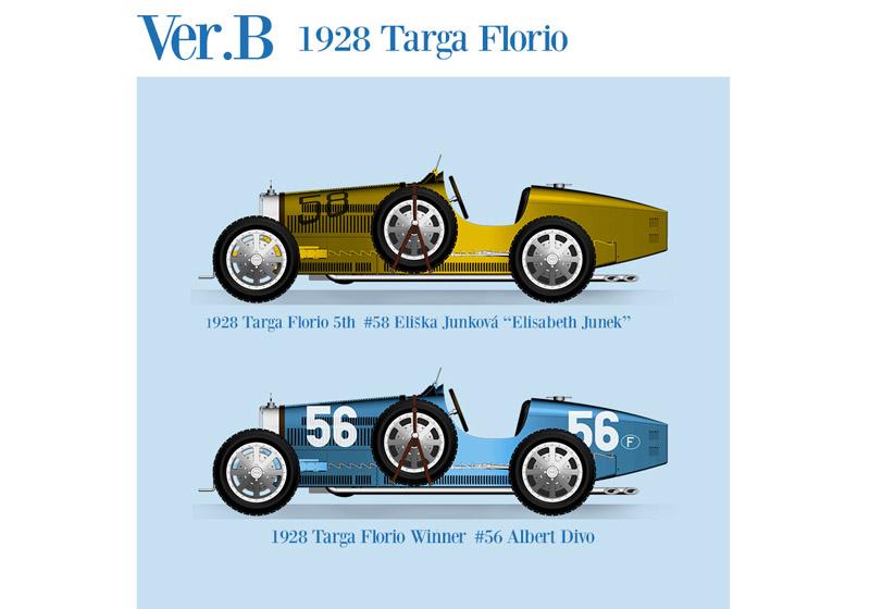 HIRO K764 1/43 Bugatti Type 35 Ver.B Targa Florio 1928