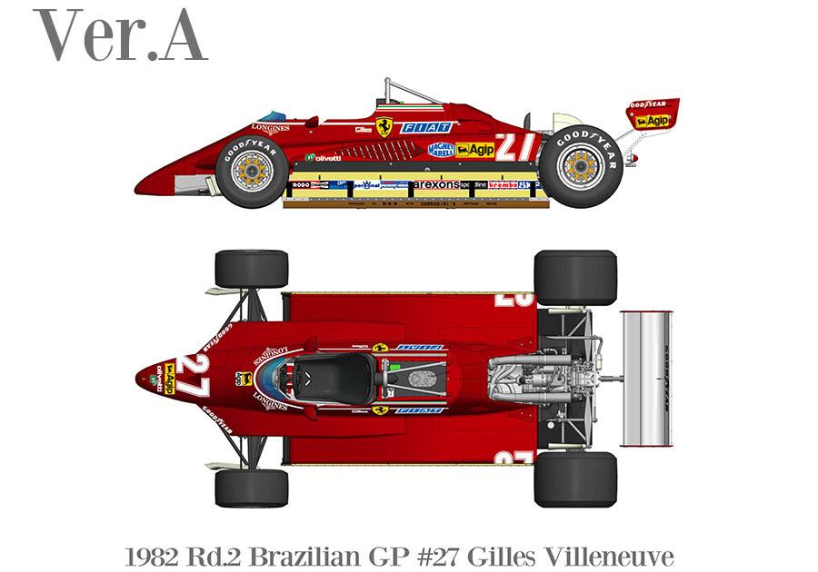 HIRO K765 1/43 Ferrari 126C2 Ver.A 1982 Rd.2 Brazilian GP #27 G.Villeneuve