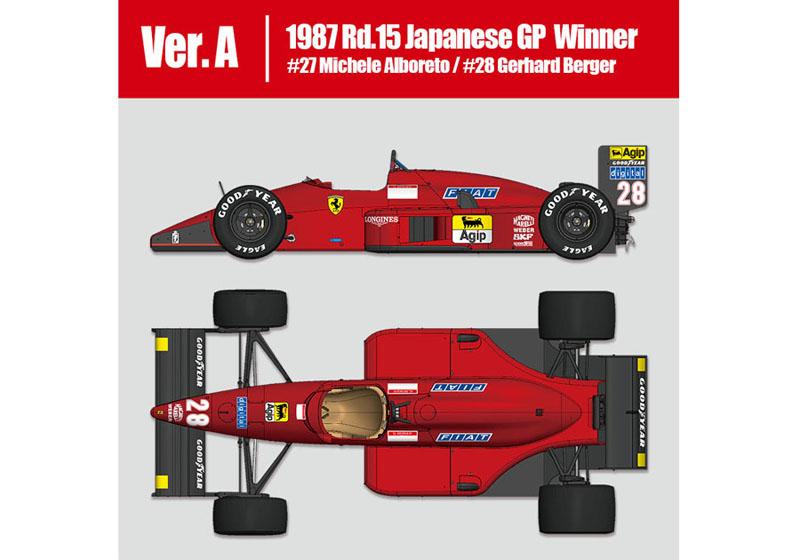 HIRO K774 1/43 Ferrari F187 Ver.A 1987 Rd.15 Japanese GP #27 / #28
