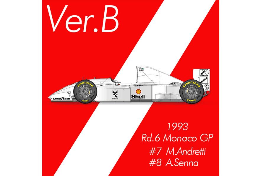 HIRO K780 1/43 McLaren MP4/8 Ver.B 1993 Monaco GP