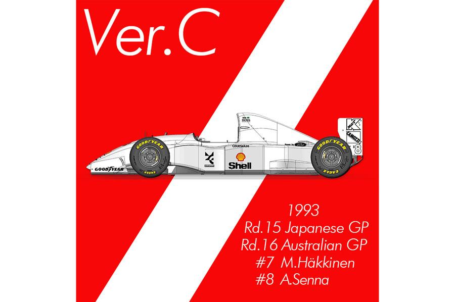 HIRO K781 1/43 McLaren MP4/8 Ver.C 1993 Japanese GP / Australian GP