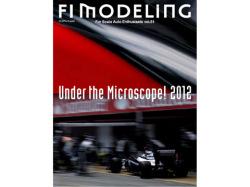 書籍 F1モデリング vol.51