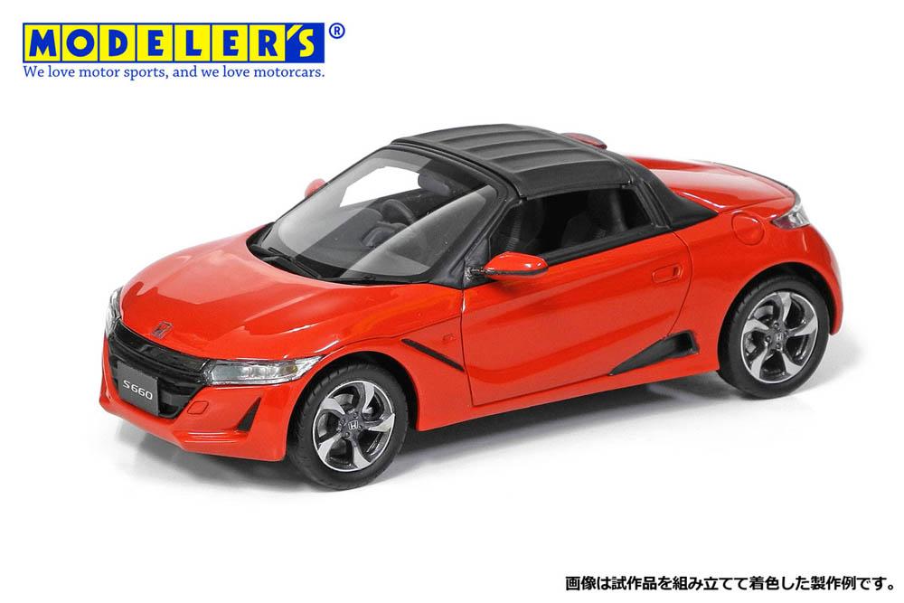 【お取り寄せ商品】 MODELERS MK004 1/24キット ホンダ S660 α
