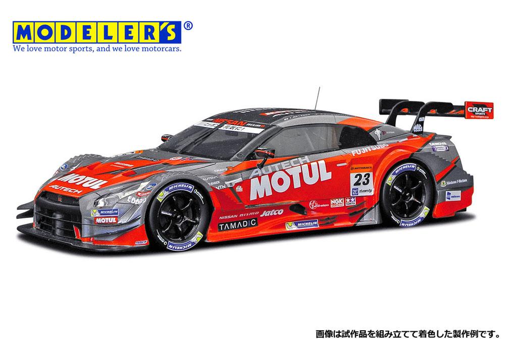 MODELERS MK017 1/24キット MOTUL AUTECH GT-R スーパーGT 2014