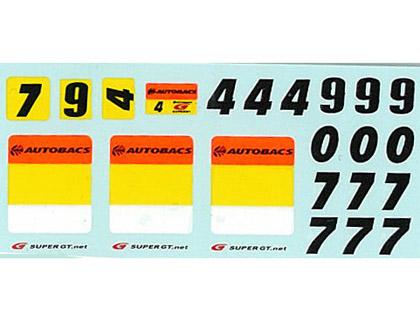 MSMクリエイション D198 1/24 Super GT number デカール 【メール便可】