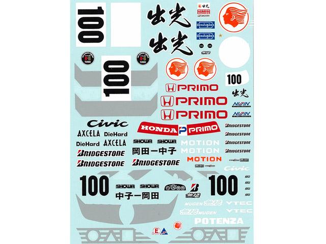 MSMクリエイション D204 1/24 Honda Civic EG6 Idemitsu Motion デカール 【メール便可】