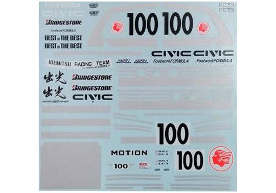 MSMクリエイション D227 1/24 Honda Civic EF3 Idemitsu Motion デカール 【メール便可】