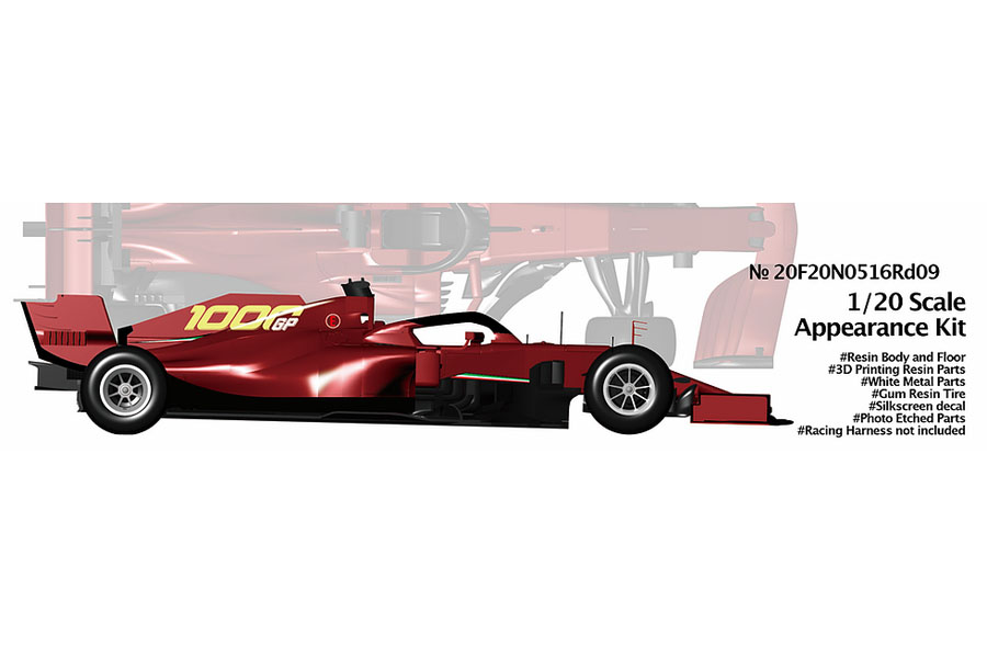 NewScratch 20F20N0516Rd09 1/20kit F1 SF1000 2020 n.5/16 Rd.9 1000GP
