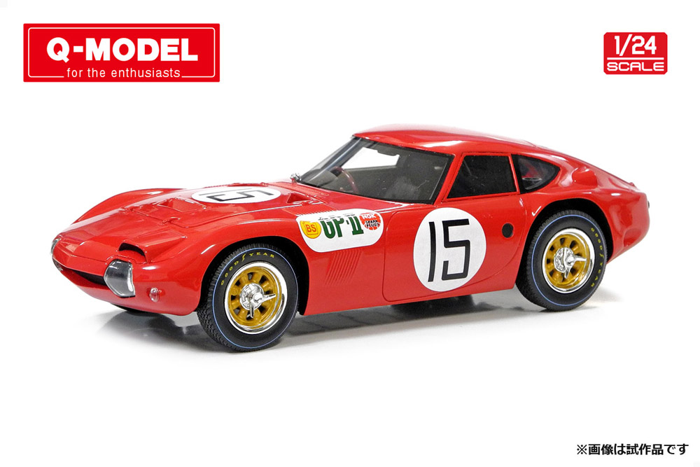 Q-Model QM2401K 1/24キット Toyota 2000GT 1966 日本GP