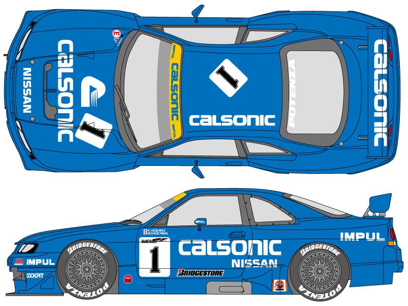 SHUNKO D358 1/24 Nissan Calsonic Skyline GT-R R33 1996 decal set (for Tamiya) 【メール便可】