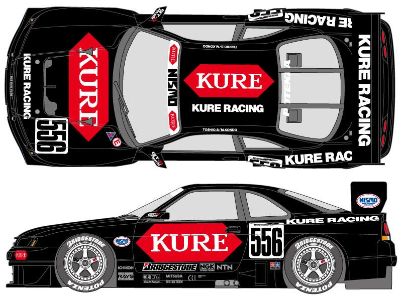 SHUNKO D359 1/24 Nissan Kure Skyline GT-R R33 1996 decal set (for Tamiya) 【メール便可】