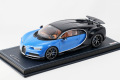 MR collection BUG06SE2 1/18 Bugatti Chiron Atlantic Blue / Bugatti Light Blue Sport with Open Wing Limited 99pcs
