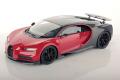 ** 予約商品 ** MRコレクション BUG07A 1/18 ブガッティ シロン Sport (Open Wing) Grey Carbon / Italian Red