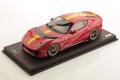 ** 予約商品 ** MR collection FE033C 1/18 Ferrari 812 Competizione Rosso Corsa / Yellow stripe
