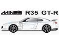 A+Club TK03 1/24 Mine's GTR トランスキット for Tamiya