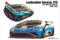 Hobby Design /ALPHA Model 1/24キット AM02-0026 Lamborghini Huracan STO
