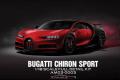 ** 予約商品 ** Hobby Design /ALPHA Model 1/18キット Bugatti Chiron Sport