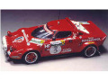 ARENA K131 ランチア ストラトス Gr.4 Rossignaol Rally Lana 1979