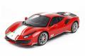 ** 予約商品 ** BBR1213PP 1/12 Ferrari 488 Pista Piloti Ferrari Rosso Corsa Limited 50pcs