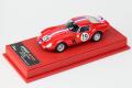 ** 予約商品 ** BBR Deluxe 260DL Ferrari 250GTO 1962 LeMans 1962 n.19 Class Winner S/N 3705GT